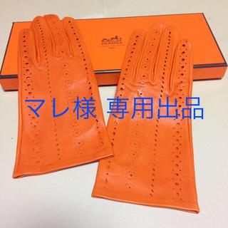エルメス(Hermes)のエルメス HERMES ラムレザー グローブ 手袋 フランス製 新品 (手袋)