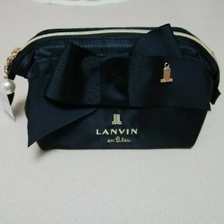 ランバンオンブルー(LANVIN en Bleu)のLANVIN リボンポーチ(ポーチ)