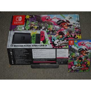 ニンテンドースイッチ(Nintendo Switch)の【新品】任天堂スイッチ スプラトゥーン2セット(家庭用ゲーム本体)