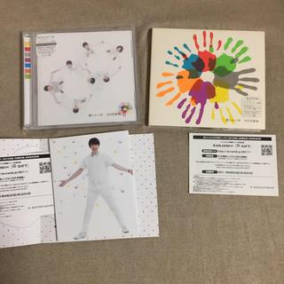 カンジャニエイト(関ジャニ∞)の365日家族 通常・初回(ポップス/ロック(邦楽))