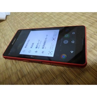 Xperia - ジャンク SONY XPERIA SO-02G スマホ Android