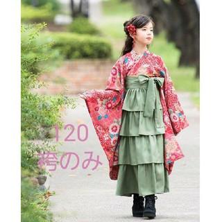 Catherine Cottage - 120cm  フリル袴スカート✴️キャサリンコテージ