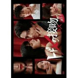 トドメの接吻 DVD全巻(TVドラマ)