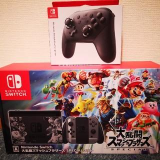 ニンテンドースイッチ(Nintendo Switch)のSwitch 大乱闘スマッシュブラザーズ SPECIALセット proコンセット(家庭用ゲーム本体)