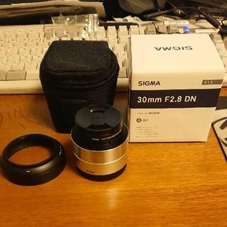 シグマ(SIGMA)のSIGMA 30mm F2.8 DN ソニーEマウント用(レンズ(単焦点))