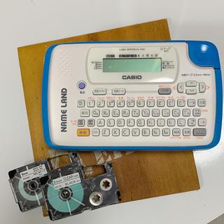 カシオ(CASIO)のラベルライター NAME LAND KL-P40(オフィス用品一般)