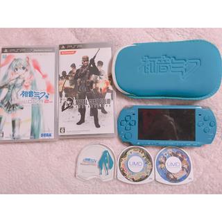 初音ミクVer.PSP 本体 ポーチ ゲームソフト カセット 付き(携帯用ゲーム本体)