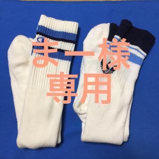 アディダス(adidas)のアディダス・チャンピオン ハイソックス2足セット(ソックス)
