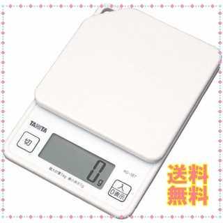 新品★タニタ キッチンスケール 計り ホワイト