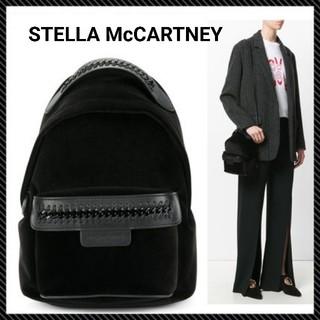 Stella McCartney - 【新品】ステラマッカートニー ファラベラ ミニバックパック