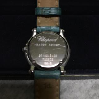 ショパール(Chopard)のショパール時計確認用(腕時計)