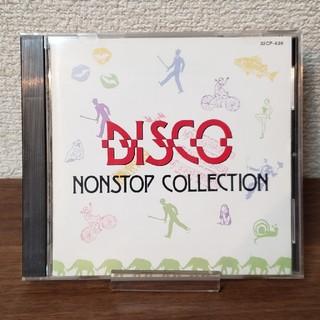 【ディスコ】DISCO NONSTOP COLLECTION(1989)(クラブ/ダンス)