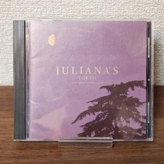 【ディスコ】JULIANA'S TOKYO(1992)(クラブ/ダンス)