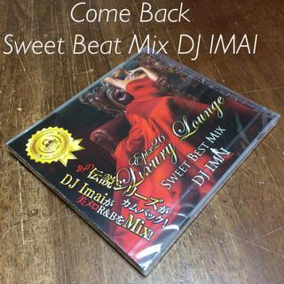 Epix26 LuxuryLounge Sweet Best Mix  R&B(R&B/ソウル)
