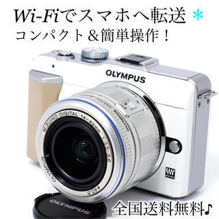 OLYMPUS - ☆Wi-Fiでスマホへ☆お気に入りのPENと過ごす★オリンパスPEN E-PL1
