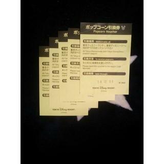 ディズニー(Disney)の東京ディズニーリゾート ポップコーン 引換券 チケット(フード/ドリンク券)