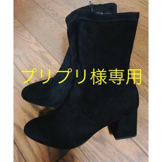 ジーユー(GU)のGU ハイアングル ブーツ Mサイズ(ブーツ)