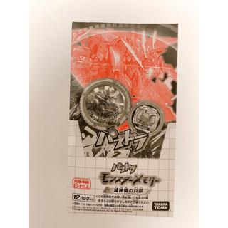 タカラトミー(Takara Tomy)のパズドラ モンスターメモリー 第3弾 滅神機の炎獄 1BOX 新品未開封 (キャラクターグッズ)