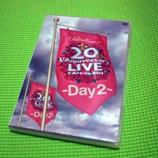ラルクアンシエル(L'Arc~en~Ciel)のDVD 20th L'Anniversary LIVE -Day2-(ミュージック)