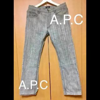 アーペーセー(A.P.C)のA.P.C(アーペーセー)デニムジーンズ W28 グレー APC(デニム/ジーンズ)