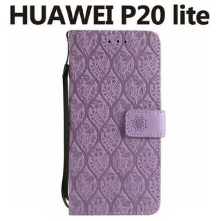 HUAWEI P20 liteとってもお洒落なデザイン柄手帳型ケース(Androidケース)