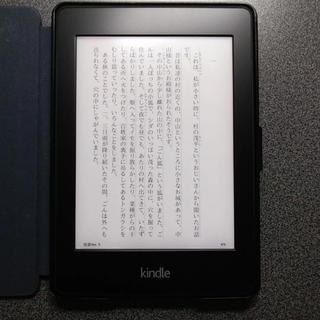 kindle paperwhite 美品(電子ブックリーダー)