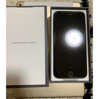 アップル(Apple)の(☆新品★未使用☆) iPhone8 Space Gray 64G (スマートフォン本体)