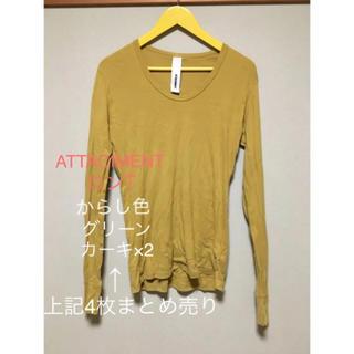 アタッチメント(ATTACHIMENT)の✨まとめ売り✨ATTACIMENT ロンT 4枚 からし色 グリーン カーキ2枚(Tシャツ/カットソー(七分/長袖))