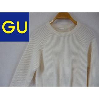 ジーユー(GU)の☆新品 未使用☆ GU メンズ ホワイト ニット Mサイズ(ニット/セーター)
