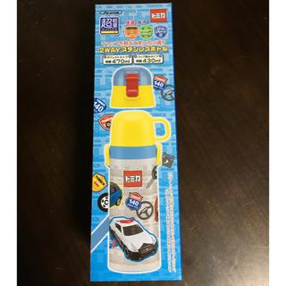 真さま専用 ステンレスボトル  トミカ(水筒)