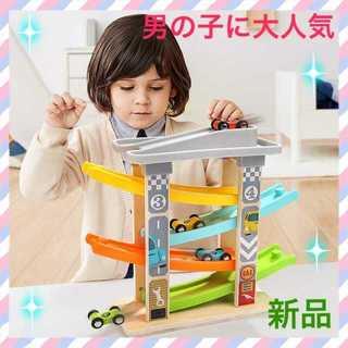 【プレゼントに☆】木のおもちゃ くるくるスロープ 車