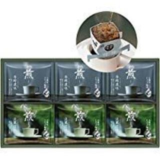 エイージーエフ(AGF)のAGF煎ドリップコーヒーギフト(コーヒー)