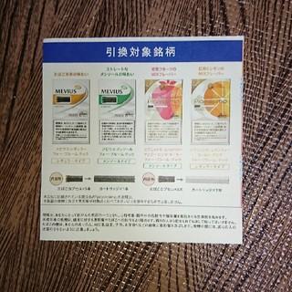 プルームテック(PloomTECH)のプルームテックたばこカプセル引換券(その他)