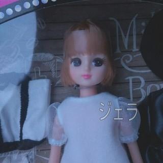 Takara Tomy - ミルキーベレー リカちゃん ビジューシリーズ