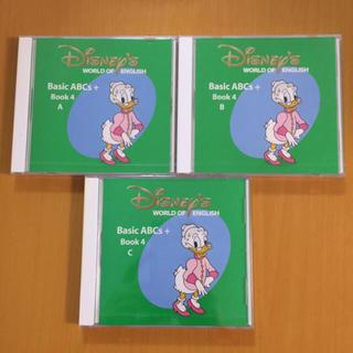 Disney - DWE ディズニー英語システム メインプログラム CD