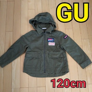 ジーユー(GU)の超美品 ジーユー GU ミリタリージャケット ジャンパー アウター 子供 120(ジャケット/上着)