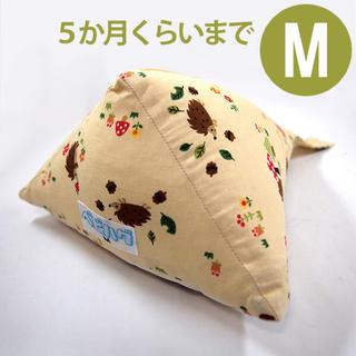 トコ(Toko)の向きグセ防止クッション*Mサイズ(枕)