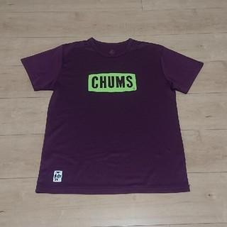 チャムス(CHUMS)のマコ様専用 チャムス メンズTシャツ2枚セット(Tシャツ/カットソー(半袖/袖なし))