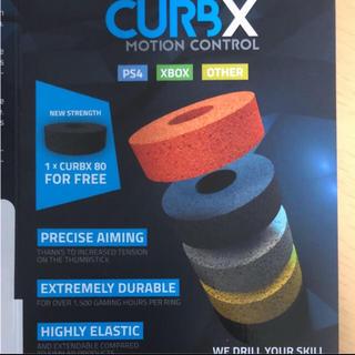 プレイステーション4(PlayStation4)の[コメント必須] GAIMX CURBX エイムリング  1つ(その他)