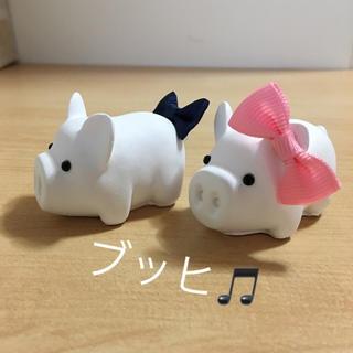 ⭐️豚さん ペア☆アロマストーン ☆オブジェ②⭐️(アロマ/キャンドル)