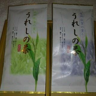うれしの茶(茶)