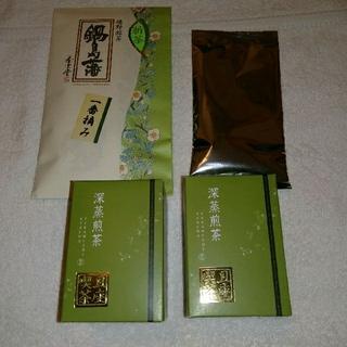 嬉野茶・八女茶(茶)