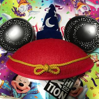 ディズニー(Disney)のディズニー ミッキー 90周年 イヤーハット ファンタジア ソーサラー(ハット)