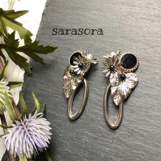 380 silver  flower ×ring ピアスORイヤリング(ピアス)