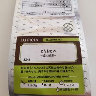 ルピシア とちおとめ 苺の緑茶(茶)