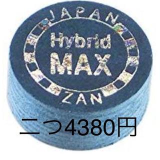 ビリヤードタップ ZAN PLUS2 ハイクオリティシリーズHybridMAX (ビリヤード)