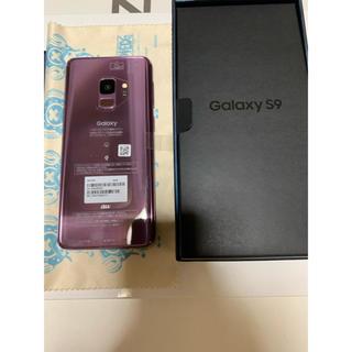ギャラクシー(galaxxxy)のGALAXY 9s au SCV38[新品未使用](スマートフォン本体)