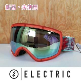【ELECTRIC EG2-W 2017モデル】ゴーグル(アクセサリー)