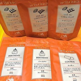 ルピシア(LUPICIA)の【yuu様専用】ルピシア  紅茶  ティーバッグ  フレーバードティー(茶)