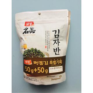 韓国海苔(その他)